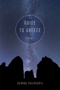 Cover Guide to Greece