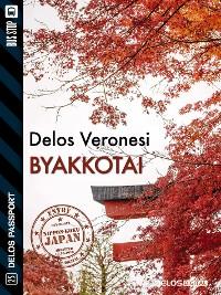 Cover Byakkotai