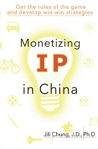 Cover Monetizing IP in China