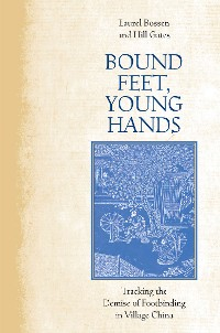 Cover Bound Feet, Young Hands