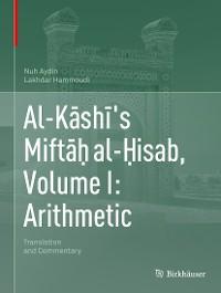 Cover Al-Kāshī's Miftāḥ al-Ḥisab, Volume I: Arithmetic