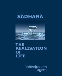 Cover Sadhana
