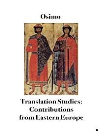Cover Translation Studies