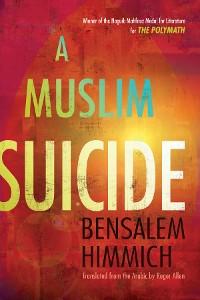 Cover A Muslim Suicide