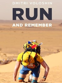 Cover Run and remember