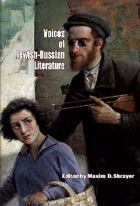Cover Voices of Jewish-Russian Literature