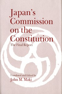 Cover Japan's Commission on the Constitution