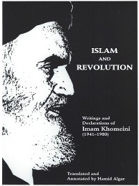 Cover Islam and Revolution