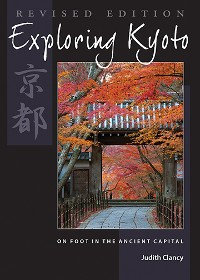 Cover Exploring Kyoto, Revised Edition