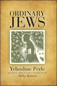 Cover Ordinary Jews