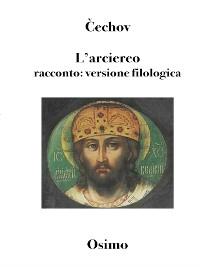 Cover L'arciereo: racconto (tradotto)