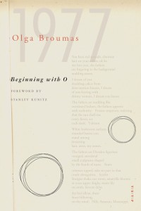 Cover Beginning with O