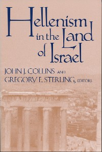 Cover Hellenism in the Land of Israel