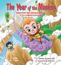 Cover The Year of the Monkey