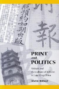 Cover Print and Politics