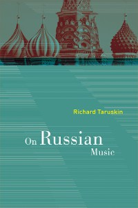 Cover On Russian Music