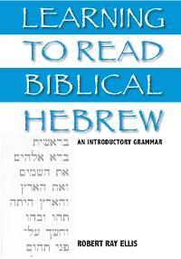 Cover Learning to Read Biblical Hebrew