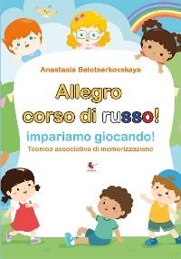 Cover Il Corso di Russo
