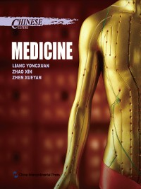 Cover Chinese Culture: Medicine (中国文化·医药)