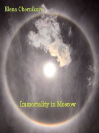 Cover Immortality in Moscow
