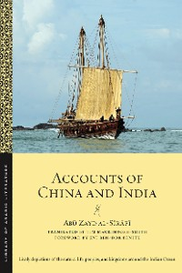 Cover Accounts of China and India
