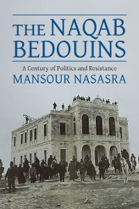 Cover The Naqab Bedouins