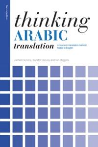 Cover Thinking Arabic Translation