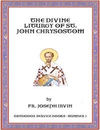Cover Divine Liturgy of St. John Chrysostom: Orthodox Service Books - Number 1