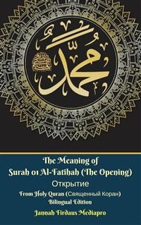 Cover The Meaning of Surah 01 Al-Fatihah (The Opening) Открытие From Holy Quran (Священный Коран) Bilingual Edition