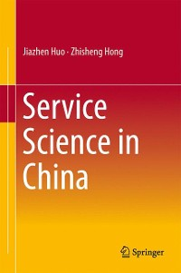 Cover Service Science in China