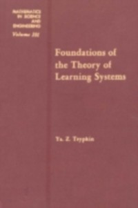 Cover Foundations of the Theory of Learning Systems