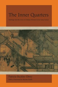 Cover The Inner Quarters