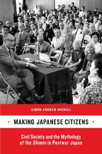 Cover Making Japanese Citizens