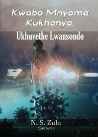 Cover Kwaba Mnyama Kukhanya