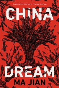 Cover China Dream
