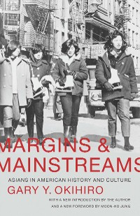 Cover Margins and Mainstreams