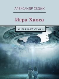 Cover Игра Хаоса. Книга 2. Цикл «Демон»