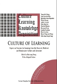 Cover Culture of Learning