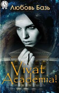 Cover Vivat Academia!