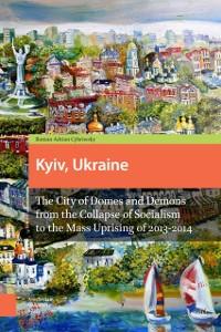 Cover Kyiv, Ukraine - Revised Edition