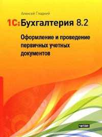 Cover 1С