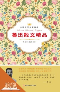 Cover Lu Xsun's Selected Essays(Ducool Masters Classics Edition)