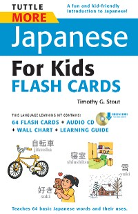 Cover Tuttle More Japanese for Kids Flash Cards Kit Ebook