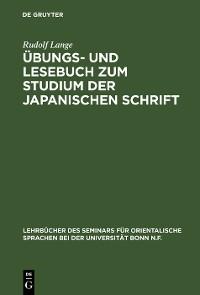 Cover Übungs- und Lesebuch zum Studium der japanischen Schrift