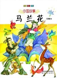 Cover Malan Flower