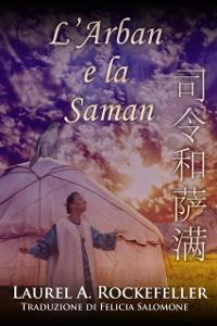 Cover L'Arban e la Saman