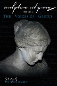 Cover Sculptum Est Prosa (Volume 1)