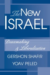 Cover New Israel