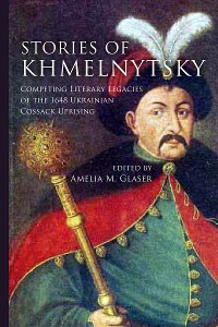 Cover Stories of Khmelnytsky