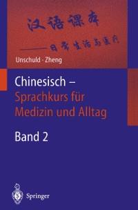 Cover Chinesisch - Sprachkurs fur Medizin und Alltag